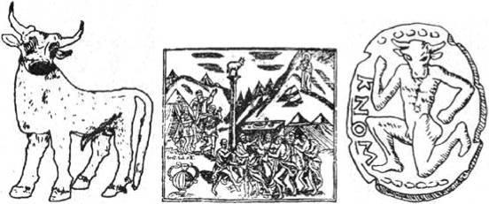 Энциклопедия языческих богов. Мифы древних славян - i_003.jpg