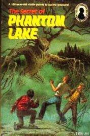 Тайна озера призраков