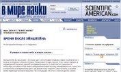 "В мире науки. Время после Эйнштейна - Кедров Константин Александрович ""brenko"""