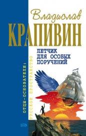 Ковер-самолет (журн. версия) Иллюстрации Е.Медведева