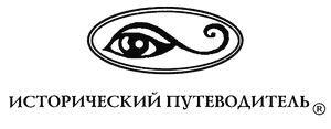 Владивосток - i_001.jpg