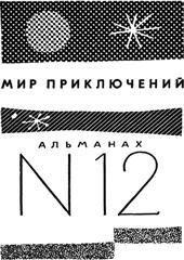 Право выбора - Другаль Сергей Александрович