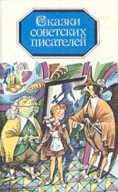 Большое чудо - Павлова Нина Михайловна