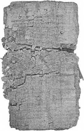 Утерянное Евангелие от Иуды. Новый взгляд на предателя и преданного - _1.jpg