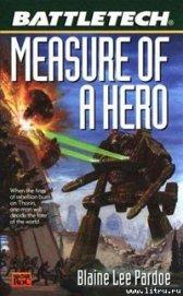 Книга Испытание героя - Автор Пардоу Блейн Ли