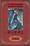 Серия книг Классика литературы и классика иллюстраций