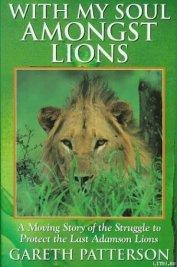 Книга Я всей душою с вами, львы! - Автор Паттерсон Гарет