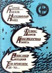 Амазония, ярданг «Восточный»
