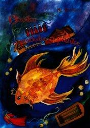 Сказка о рыбаке и рыбке. Худ. Р. Адамович