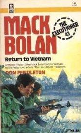 Книга Миссия во Вьетнаме - Автор Пендлтон Дон