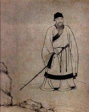 Ян Чжу