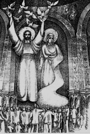 Книга Откровение Пресвятой Девы Марии (СИ) - Автор Звездов Олег-Александр Михайлович