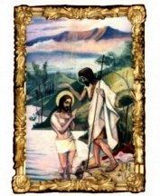 Иоанн Креститель-Человек