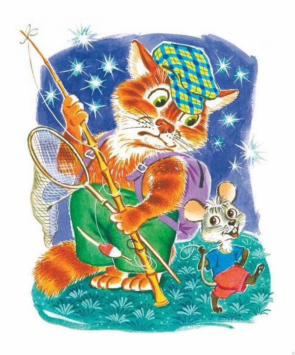 Сказки. И про кошек, и про мышек… - i_001.jpg