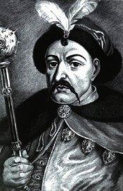Богдан Хмельницкий и его характерники в засадах и битвах