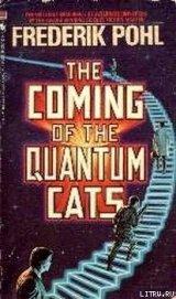 Нашествие квантовых котов - Пол Фредерик