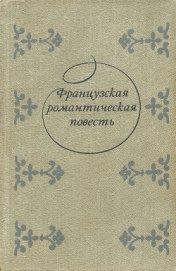 Клод Гё (др. перевод)