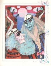 Сказка про двух колдунов