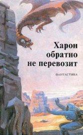 Последний вопрос - Азимов Айзек