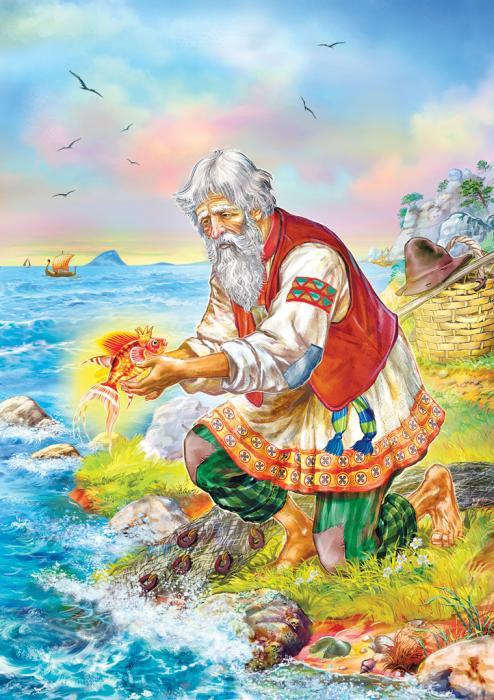 Сказки Пушкина (с илл.) - tale_of_the_fisherman_and_fish_04.jpg