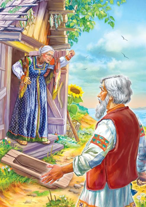 Сказки Пушкина (с илл.) - tale_of_the_fisherman_and_fish_05.jpg