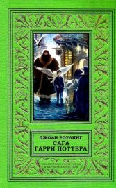 Сага Гарри Поттера