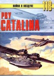 PBY Catalina - Иванов С. В.
