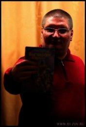 """Проповедь на уровне ума - Рузов Вячеслав Олегович """"Патита Павана дас"""""""
