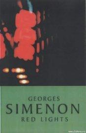 Красный свет - Сименон Жорж