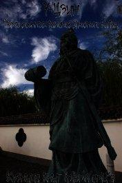 У-Цзин: Семь военных канонов Древнего Китая (ЛП)