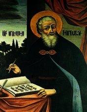 История Армении (от Мовсеса Хоренаци)