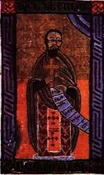 Шаракан (от Нерсеса Ламбронаци)