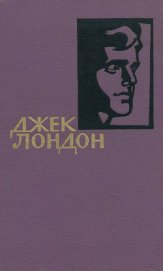 Собрание сочинений в 14 томах. Том 3