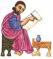 Армянские пословицы (ЛП) - Автор неизвестен