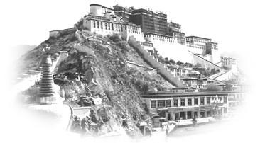 Тайные учения Тибета (сборник) - i_001.jpg