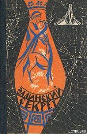 Галактическая разведка - Снегов Сергей Александрович