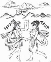 Рифейские горы (СИ) - Турлякова Александра Николаевна