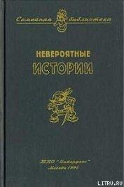 Касторка - Сотник Юрий Вячеславович