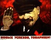 Годы без Ленина (1924 – 1990) - Александров Георгий Федорович