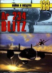 Ar 234 «Blitz»