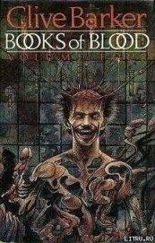 Книга крови 4