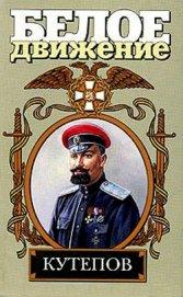 Мираж - Рынкевич Владимир Петрович