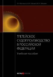 Таблицы Зайцева. Английский язык. Учебное пособие