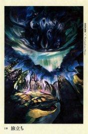 Overlord - The Lizardmen Heroes - Куганэ Маруяма