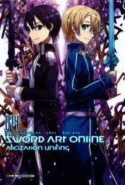 Sword Art Online. Том 15 - Алисизация: Воссоединение - Кавахара Рэки