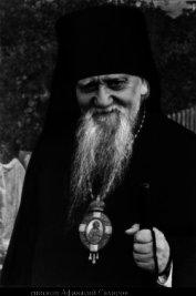 О поминовении усопших по Уставу Православной Церкви (СИ)