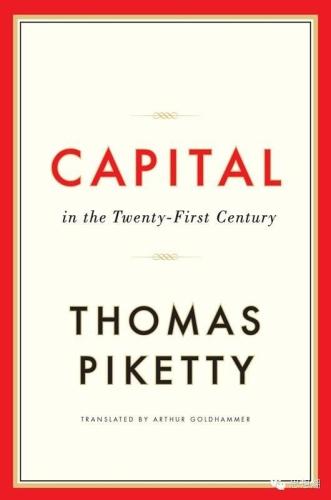 Капитал в XXI веке - i_001.jpg
