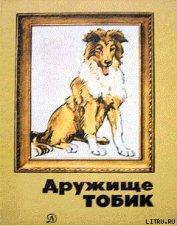 Бурка - Тарбаев Г.