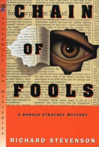Chain of Fools - Stevenson Richard