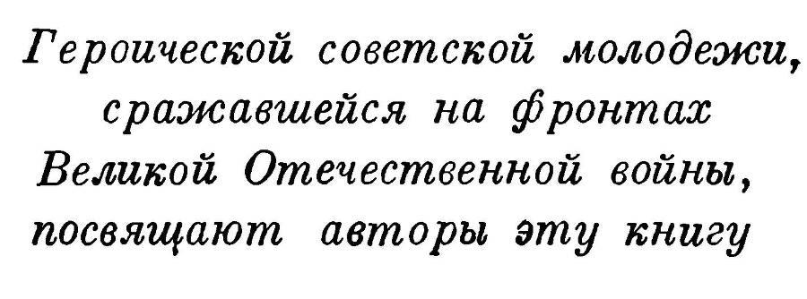 Материалы по истории песни Великой Отечественной войны - _2.jpg